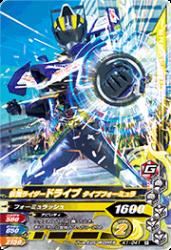 K1-041 R 仮面ライダードライブ タイプフォーミュラ