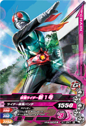 K1-047 N 仮面ライダー新1号