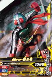 K1-048 N 仮面ライダー新2号