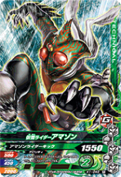 K1-049 R 仮面ライダーアマゾン