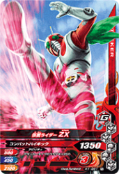 K1-051 N 仮面ライダーZX