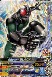 K1-052 SR 仮面ライダーBLACK RX