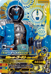 K1-054 CP 仮面ライダーゴースト ニュートン魂