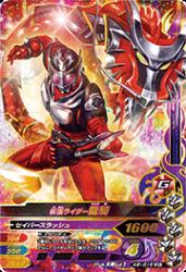 K2-016 SR 仮面ライダー龍騎