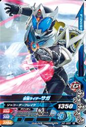 K2-026 R 仮面ライダーサガ