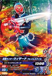 K2-032 N 仮面ライダーウィザード フレイムスタイル
