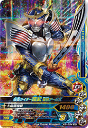 K2-034 SR 仮面ライダー鎧武 龍騎アームズ