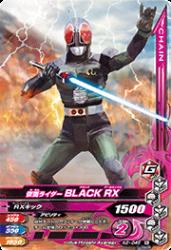 K2-046 N 仮面ライダーBLACK RX