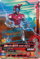 K2-049 VR 仮面ライダーカブト ライダーフォーム