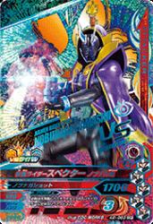 K2-063 CP 仮面ライダースペクター ノブナガ魂