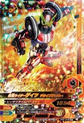 RT2-018 SR 仮面ライダーゲイツ ドライブアーマー