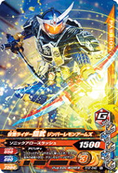 RT2-042 N 仮面ライダー鎧武 ジンバーレモンアームズ