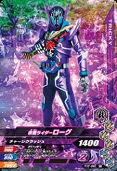 RT2-052 R 仮面ライダーローグ