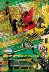 RT2-066 CP 仮面ライダーオーズ スーパータトバ コンボ
