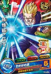 GDPB-40 孫悟飯:GT【箔あり】