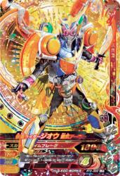 RT3-003 LR 仮面ライダージオウ 鎧武アーマー