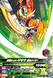 RT3-004 R 仮面ライダージオウ 鎧武アーマー