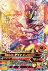 RT3-013 SR 仮面ライダーゲイツ ファイズアーマー