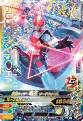 RT3-026 SR 仮面ライダー電王 ソードフォーム