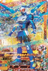 RT3-032 LR 仮面ライダーアクセルトライアル