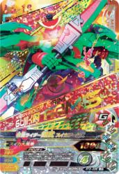 RT3-036 LR 仮面ライダー鎧武 スイカアームズ