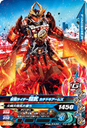 RT3-037 R 仮面ライダー鎧武 カチドキアームズ