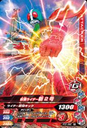 RT3-052 N 仮面ライダー新2号