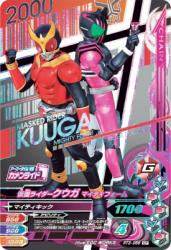 RT3-056 CP 仮面ライダークウガ マイティフォーム