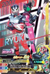 RT3-058 CP 仮面ライダー龍騎