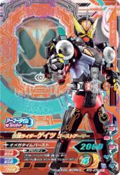 RT3-072 CP 仮面ライダーゲイツ ゴーストアーマー