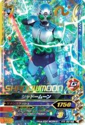RT5-052 SR シャドームーン