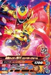 RT6-030 N 仮面ライダーキバ エンペラーフォーム