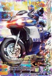 BS2-021 LR 仮面ライダーG3-X