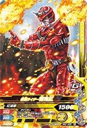 BS2-025 N 仮面ライダー響鬼紅