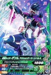 BS2-038 R 仮面ライダーゲンム アクションゲーマー レベル0