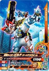 BS2-040 R 仮面ライダービルド ジーニアスフォーム