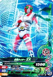 BS2-054 N 仮面ライダーZX