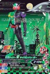 BS2-068 CP 仮面ライダーW サイクロンジョーカー