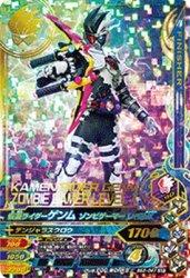 BS3-047 SR 仮面ライダーゲンム ゾンビゲーマー レベルX
