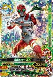 BS3-054 SR 仮面ライダーZX