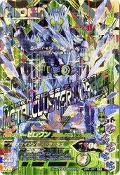BS4-001 LR 仮面ライダーゼロワン メタルクラスタホッパー