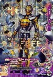 BS4-026 LR 仮面ライダーザビー ライダーフォーム
