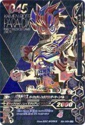 BS4-045★ LR 仮面ライダーパラドクス パーフェクトノックアウトゲーマーレベル99