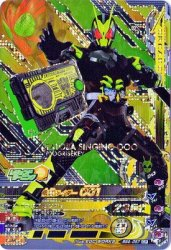 BS4-057 CP 仮面ライダー 001