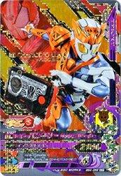 BS4-059 CP 仮面ライダーバルキリー ラッシングチーター