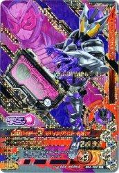 BS4-060 CP 仮面ライダー滅 スティングスコーピオン