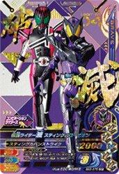 BS3-076 CP 仮面ライダー滅 スティングスコーピオン