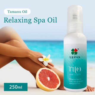 Tamanu Relaxing Spa Oil    250ml / 8.45fl.oz   7370yen