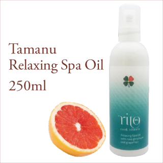 <img class='new_mark_img1' src='//img.shop-pro.jp/img/new/icons15.gif' style='border:none;display:inline;margin:0px;padding:0px;width:auto;' />Tamanu Relaxing Spa Oil    250ml / 8.45fl.oz