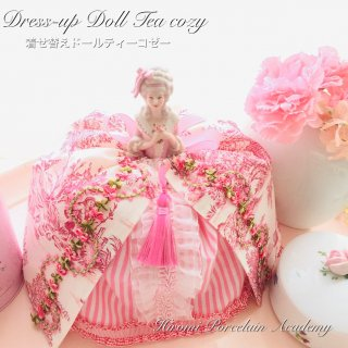 <img class='new_mark_img1' src='https://img.shop-pro.jp/img/new/icons15.gif' style='border:none;display:inline;margin:0px;padding:0px;width:auto;' />Dress-up Doll tea cozy mini レッスンキット